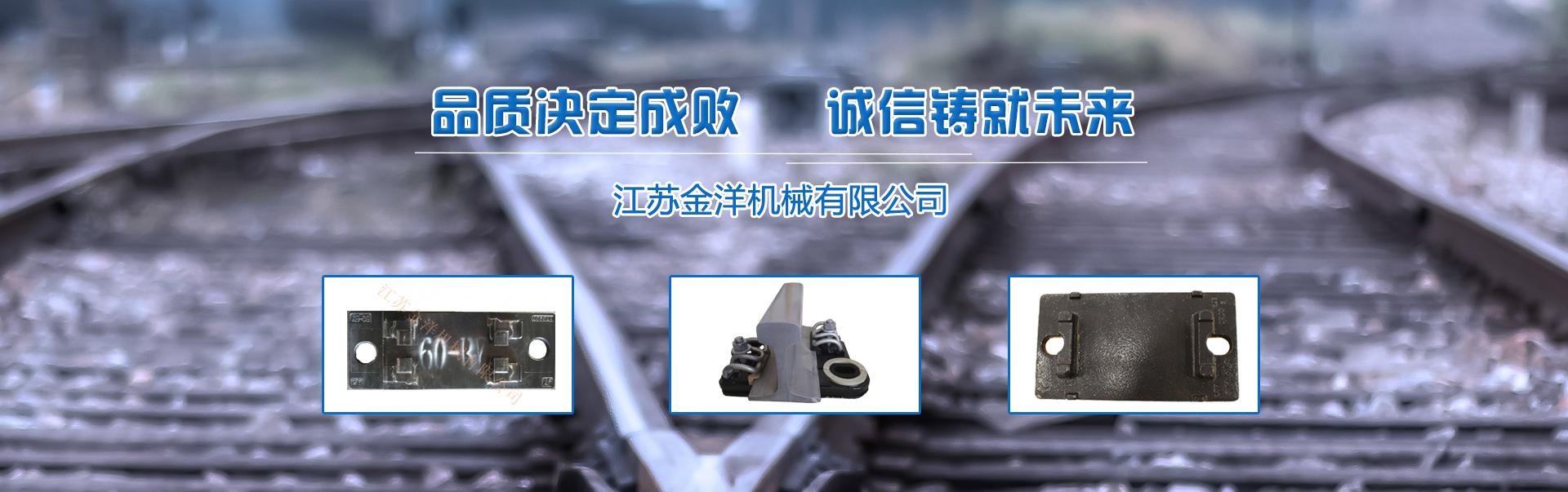 江苏金洋机械有限公司